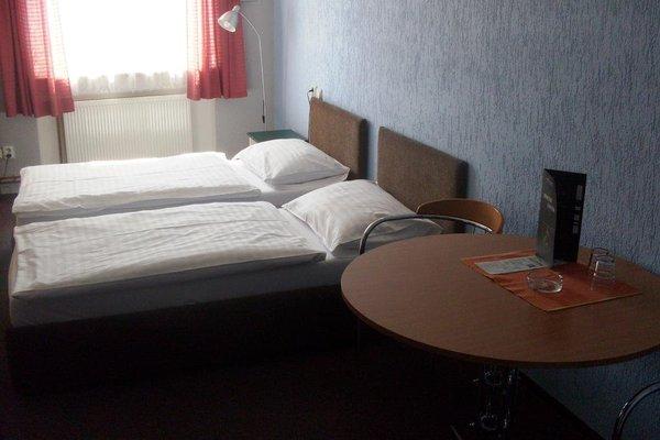 Promohotel Slavie - фото 7