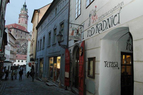 Penzion pod Radnici - фото 1