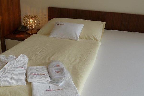 Apart Suites Brno - фото 1