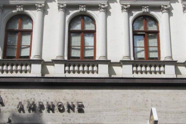 Hotel Amphone - фото 22