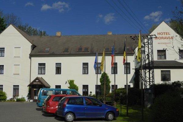 Hotel Moravia - фото 23