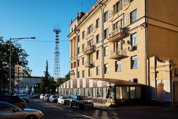 Апартаменты на Площади Победы - фото 25