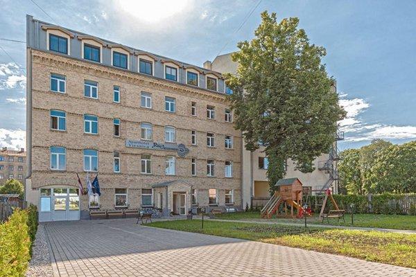 Aparthotel RigaApartment - фото 21