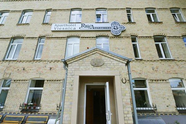 Aparthotel RigaApartment - фото 22
