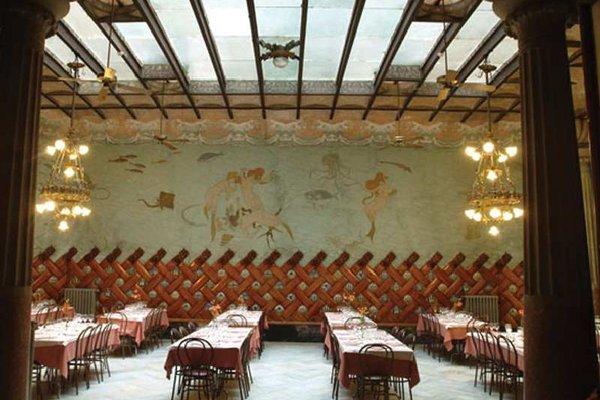 Hotel Espana Ramblas - фото 14