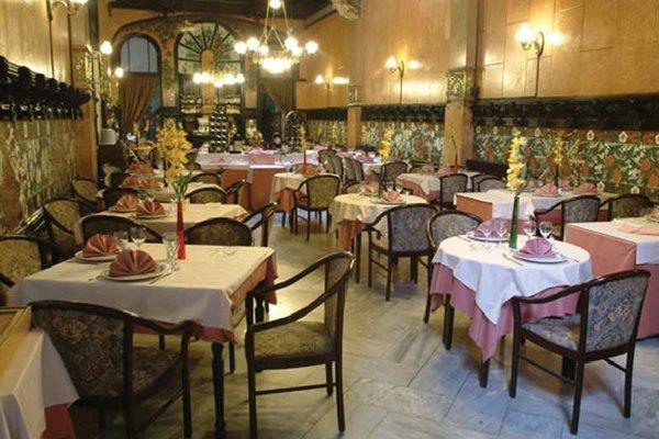 Hotel Espana Ramblas - фото 9