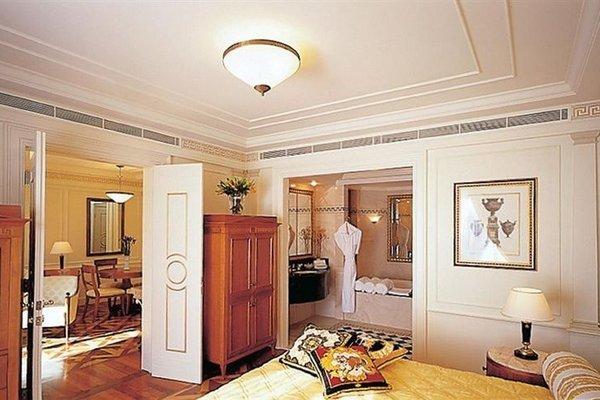 Palazzo Versace - фото 12