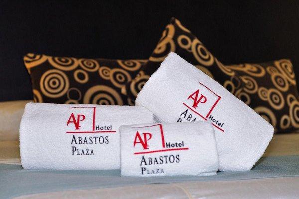 Hotel Abastos Plaza - фото 21