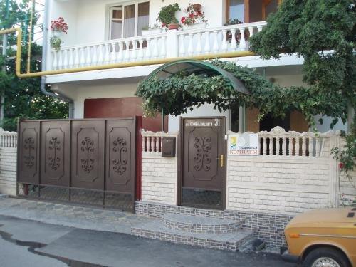 Гостевой Дом Татьяна - фото 50