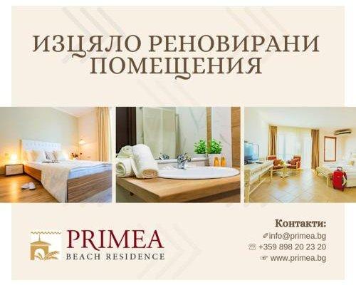 Primea Boutique Hotel - фото 16