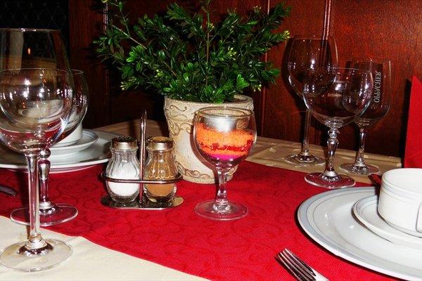 Hotel Schwarzer Bar - фото 7