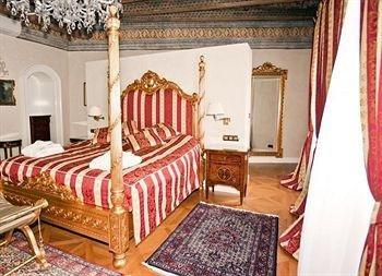 Alchymist Prague Castle Suites - фото 1