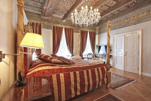 Alchymist Prague Castle Suites - фото 3