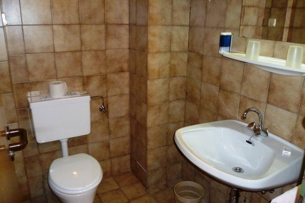 Hotel Vital Bad Bleiberg - фото 12