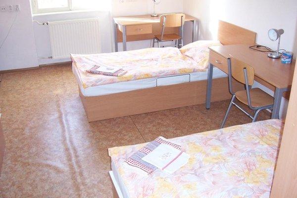 Kaunicovy Studentske Koleje - фото 0