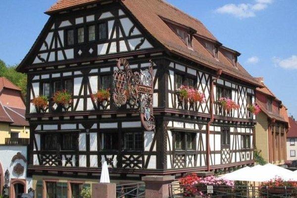 Walk'sches Haus - фото 21