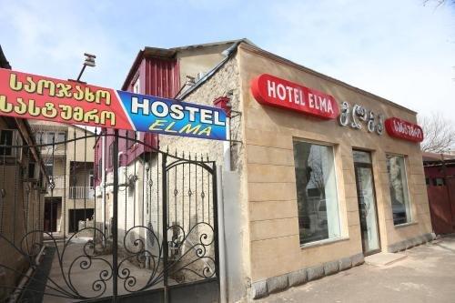 Elma Hostel - фото 13