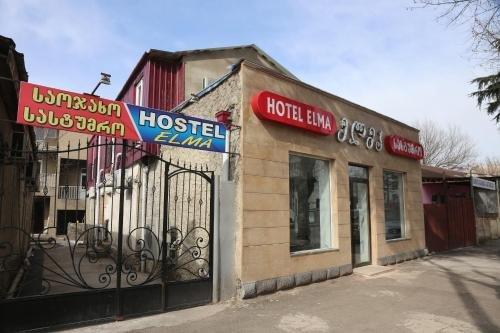 Elma Hostel - фото 22