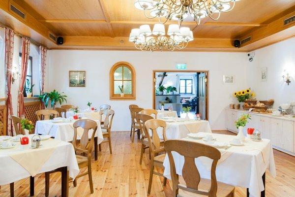 Hotel Gasthof Der Jagerwirt - фото 10