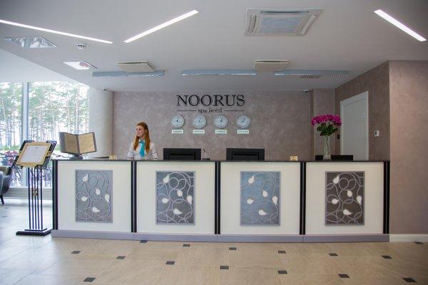 Noorus Spa Hotel - фото 15