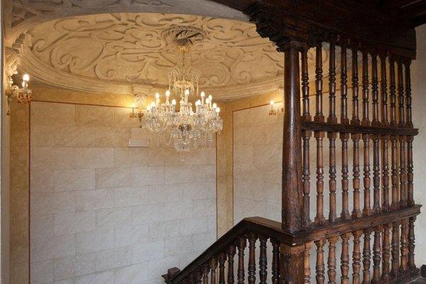 Hotel Casa 1800 Granada - фото 12