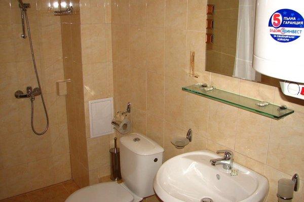 Antilia Aparthotel - фото 8