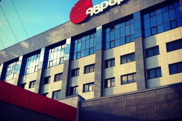Аврора Гостиничный Комплекс - фото 23