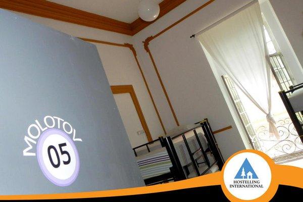 Hostel Hospedarte Centro - фото 18
