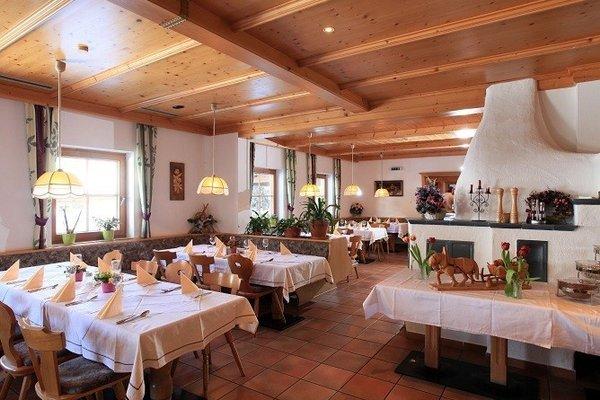Hotel Aschauer Hof - фото 13