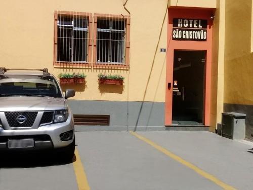 Hotel Sao Cristovao - фото 21
