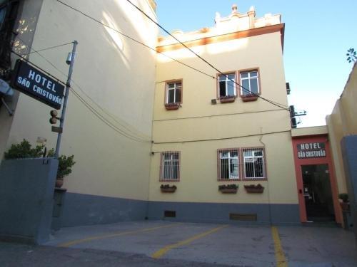 Hotel Sao Cristovao - фото 23