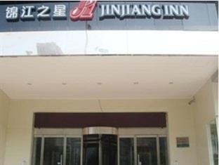 Jinjiang Inn Qinhuangdao Hebei Avenue - фото 3