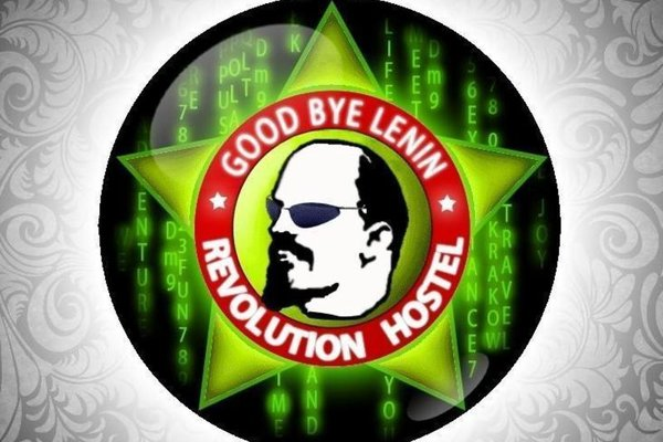 Good Bye Lenin Revolution - фото 15