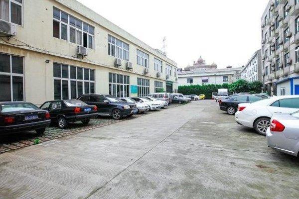 Jinjiang Inn Ningbo Yinzhou Wanda Siming East Road - фото 21