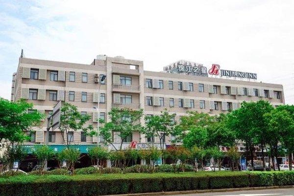 Jinjiang Inn Ningbo Yinzhou Wanda Siming East Road - фото 22
