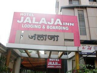 Photo of Hotel Jalaja Inn