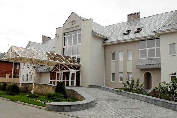 Отель Уральский Двор - фото 19