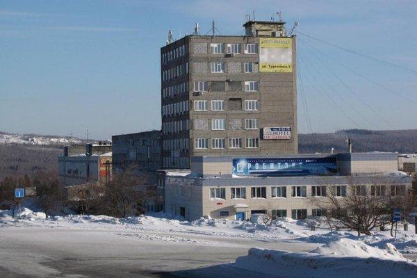 Отель «Гармония», Качканар