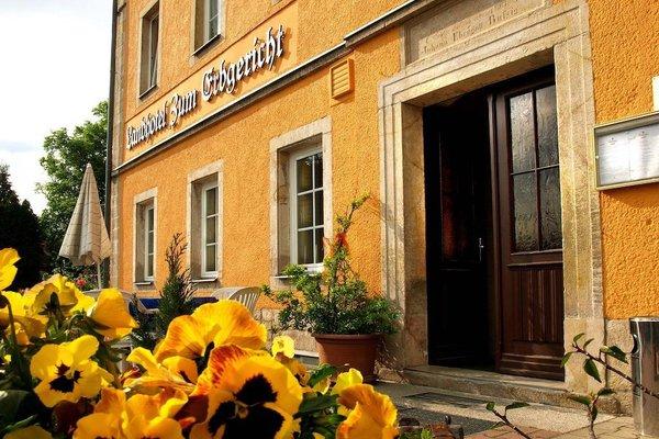 Landhotel Zum Erbgericht - фото 21