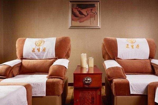 Гостиница «Пекин» - фото 5