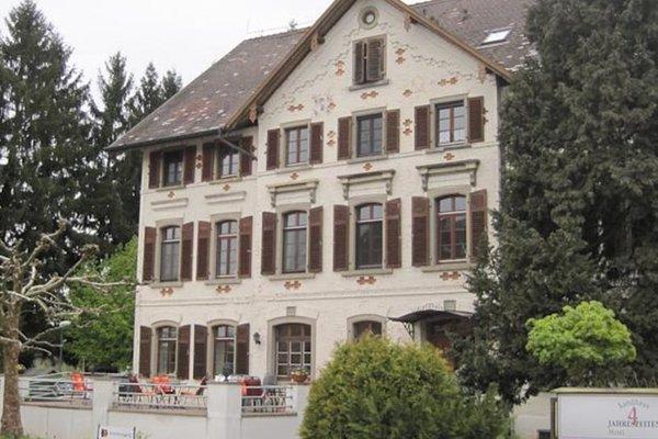 Landhaus Vier Jahreszeiten - фото 23