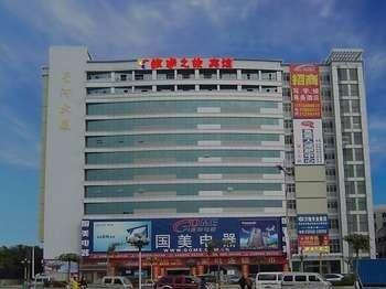 Yintong Zhi Lv Hotel Shajing - Shenzhen - фото