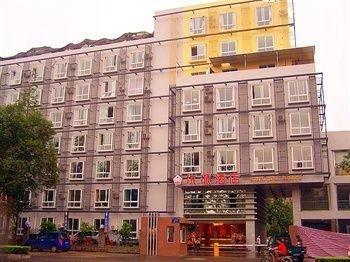 Youpai Hotel - фото