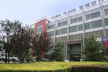 Gama Plaza Hotel Daxing, Дасин