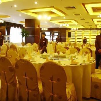 Beijing Zhangjiakou Hotel - фото 13