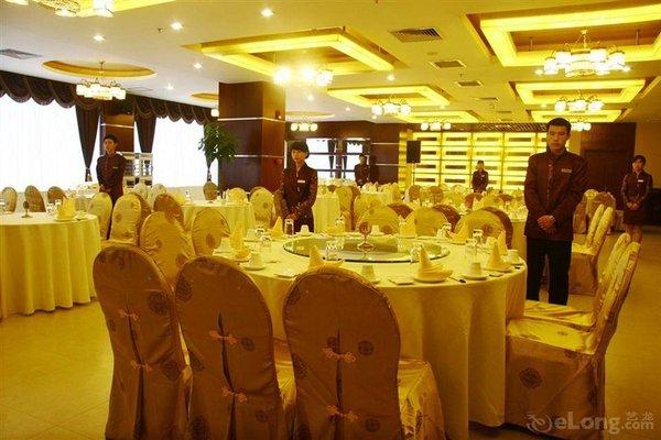 Beijing Zhangjiakou Hotel - фото 14