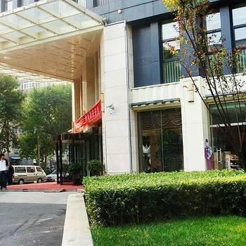 Beijing Zhangjiakou Hotel - фото 20