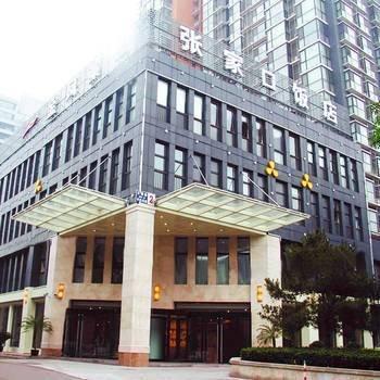 Beijing Zhangjiakou Hotel - фото 21