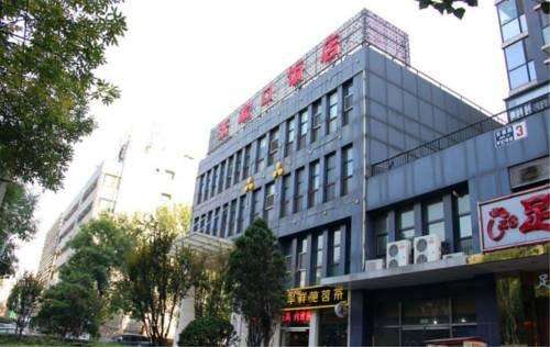 Beijing Zhangjiakou Hotel - фото 22
