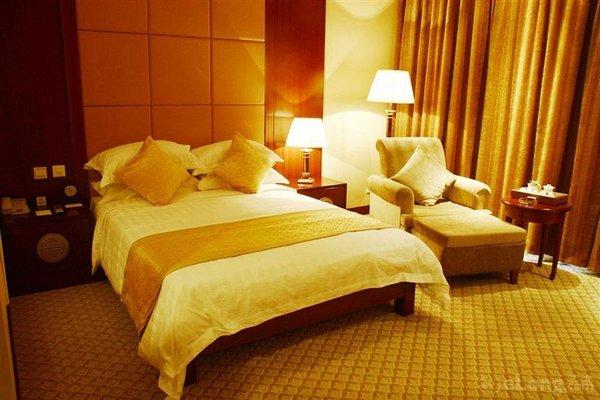 Beijing Zhangjiakou Hotel - фото 4